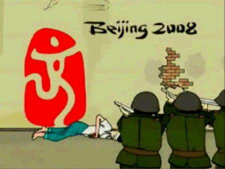 beijing-logo-serie-4.jpg